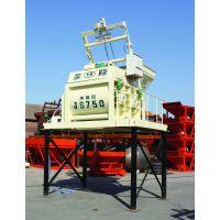 河南郑州JS750混凝土搅拌机搅拌站生产厂家