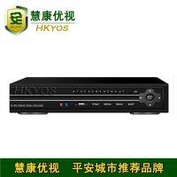 8路硬盘录像机 H.264 8路DVR  网络监控 监控刻录机 支持3TB 手机