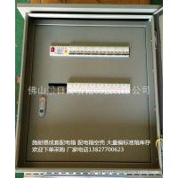 广东施耐德成套配电箱厂家 施耐德照明配电箱 空调 插座箱检修箱