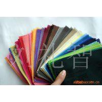 无纺布购物袋用无纺布300个色大量现货不织布面料福