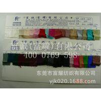 100%桑蚕丝高档丝绸真丝素绉缎面料绸缎蚕丝高档工艺品包装袋用料