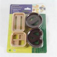 供应 曲奇饼干模具四件套 塑料 丹麦曲奇饼干模 4种图案烘焙模具