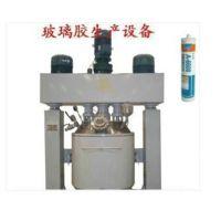 玻璃胶密封胶成套生产设备及生产技术玻璃胶设备供应 XBLJ--BL