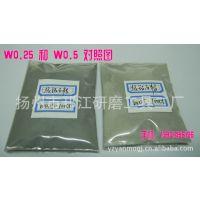 W5=1000=3000目金刚石微粉合金硬料抛光粉细磨钻石粉批发供应