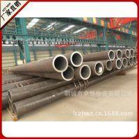 外径 直径 口径159MM无缝钢管 合金钢管 空心铁管 厂家直销