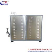 环保型导热油炉 清洗电加热导热油炉 导热油加热器安全 瑞源广益品牌