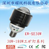 【厂家直销】KW-SE50W LED工矿灯|工业夜间照明|室内厂房LED照明