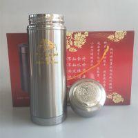新款托玛琳能量杯保健杯子养生水杯广告礼品杯商务礼品杯免费定制