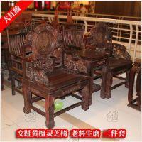厂家直销 交趾黄檀中堂三件套单人红木沙发 简易红木沙发