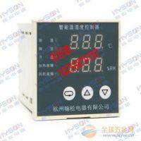 温度控制器 湿度控制器 双路温度控制器