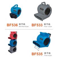 供应洁霸三速吹风机BF533 鼓风机 强力吹风机