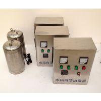 优威环保水箱自洁消毒器 臭氧发生器 水箱臭氧消毒器
