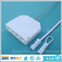 批量供应LED室内灯具连接器 电源分线盒
