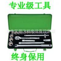 台湾进口拓马工具24件六角组合套筒系列/手动套筒/汽修机修工具