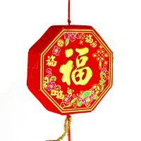 春节节庆用品 过年装饰挂件 中国结辣椒等挂件 千千结