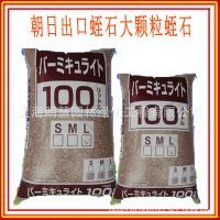 朝日原装出口级园艺蛭石大颗粒蛭石 保水保肥100L-约27kg