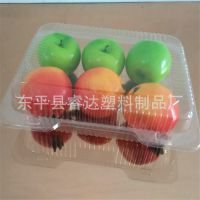 定制葡萄塑料包装盒28*23*8特大号水果盒1000g荔枝盒蔬菜打包盒
