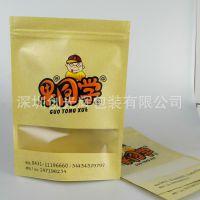 工厂定做 手提纸袋 咖啡袋 小茶叶袋 铝箔食品包装袋 质量好
