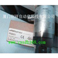 O5P500 O5P500传感器 O5P500 O5P500现货