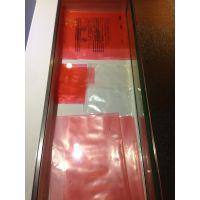 PVC透明袋定做 PE自封袋 服装包装通用袋子 塑料袋