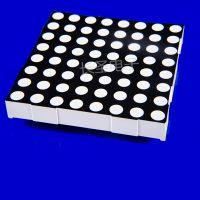 供应Φ1.9红色点阵|788透明点阵|20×20×6mm雾状点阵|0.7英寸双色点阵