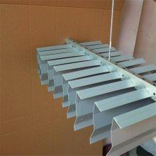重庆市供应铝挂片天花 S型铝挂片 品种齐全 各种规格均可大量定做【欧百建材】
