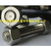厂家供应美标ASTM A193 B8 B8M不锈钢全螺纹螺柱