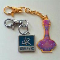 锌合金烤漆龙虾扣钥匙扣定做印刷滴胶钥匙扣厂家直供