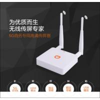 5G专用高清传屏器