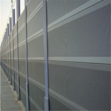 安平旺来供应冲孔网 传送带用冲孔网 传送带冲孔网规格