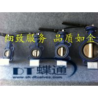 现货供应 D71X-16 铸铁橡胶蝶阀 铸铁水用蝶阀 EPDM密封