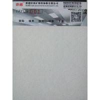 高端贴布布艺矿棉装饰吸声板RH98 工程板 供应