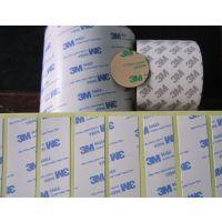 3MVHB高强度4930泡棉双面胶带