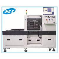 供应T5、T8日光管高速LED贴片机,汉诚通HCT-320 让您省心的国产贴片机