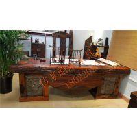 船木家具办公桌,大班桌,会议桌,老板桌,写字台现货