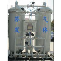 陕西制氮机 吸附式制氮机 高纯度制氮机 氮气发生器