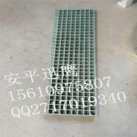 黄色养殖场用玻璃钢#迅鹰地沟网生产厂家#乐清市玻璃钢格板