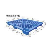 大量供应南宁塑胶卡板 塑料托盘 物流托盘 南宁市海迪塑胶制品公司