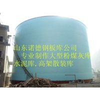 落地式大型粉煤灰存储罐,钢板焊接储存筒仓,高架焊接仓