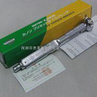 日本KANON中村棘轮型扭力扳手 机械力矩扳手N450LCK