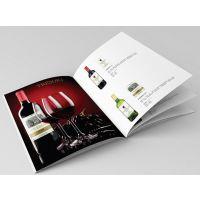 松潘画册印刷-宣传册制作-产品画册-培训手册-公司企业宣传册印刷厂