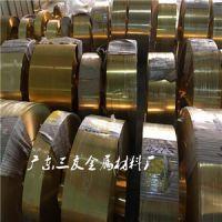 压延H62国标黄铜箔0.05*200 H65软态黄铜带直销