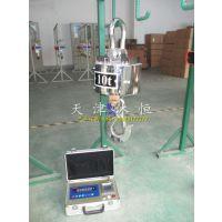 北京10吨无线可打磅单吊钩秤
