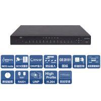安徽凡圣合肥酒店监控安装宇视科技硬盘录像机VS-ECR2108-HF-UV 宇视模数混合硬盘录像机