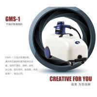 高美干泡沙发清洗机GMS-1销量的沙发机