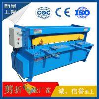 供应新型Q11-3*1600优质电动减速机剪板机裁板机 厂家直销