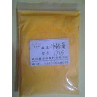 耐高温中铬黄107颜色鲜艳世纪金环颜料厂家直销