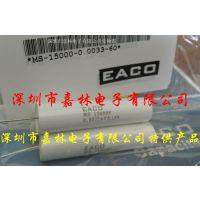 EACO高压电容MS-15000-0.0033-60