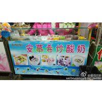 广州菱锐牌双锅双压炒冰机哪里有卖 炒冰机几秒制冷