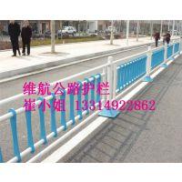 福州 维航公路护栏厂家 厦门道路围栏 三明交通安全护栏